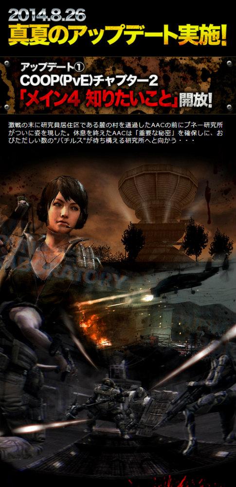 『HOUNDS:ハウンズ』新ミッションチャプター2「メイン4知らないこと」開放!