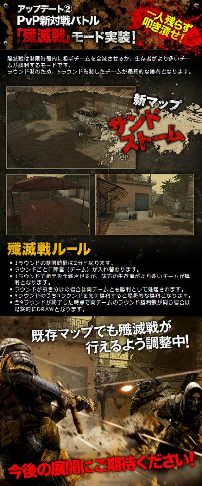 『HOUNDS:ハウンズ』PvPバトルラウンド新モード「殲滅戦」実装!