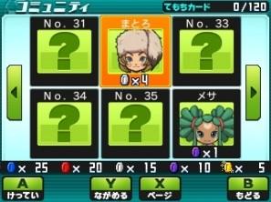 『イナズマイレブン オンライン』隠しキャラクター「まとろ」&「メサ」をゲット!