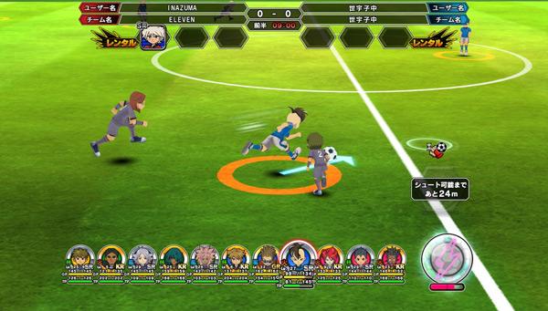 オンラインサッカーゲーム『イナズマイレブン オンライン』