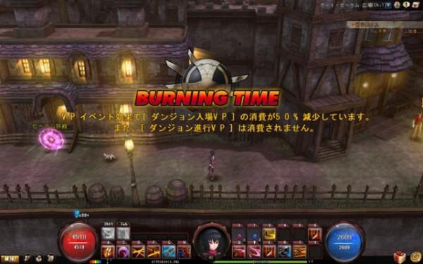 『ケイオス クルセイダーズ』 イベント「BURNING TIME」開催!!
