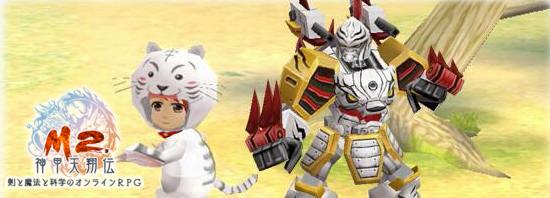 ロボットのRPG『M2 神甲天翔伝』