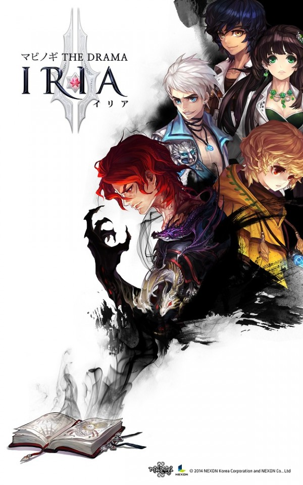 ほのぼの系オンラインRPGゲーム『マビノギ』9月18日にアップデート「THE DRAMA IRIA 2」を実装