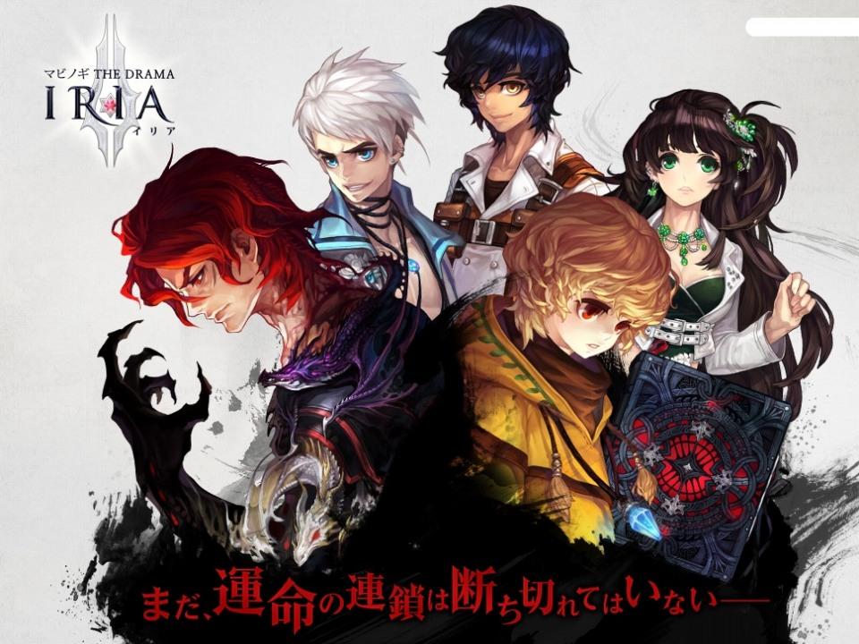 ほのぼの系無料オンラインRPG『マビノギ』THE DRAMA IRIA 2 プロローグ~2話を公開