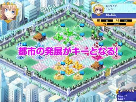 ブラウザ戦略シミュレーションゲーム『メガミエンゲイジ!』