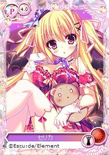『メガミエンゲイジ!』エスクードの「花嫁と魔王」が登場!描き下ろしイラストカードも!「セリカ(P)」