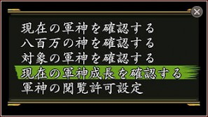 『信長の野望 Online』全ワールド共通ダンジョンにトライアルダンジョンの依頼が登場!