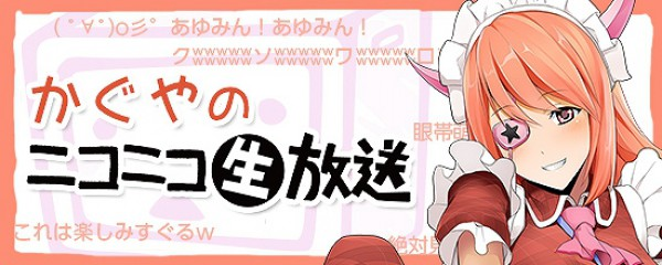 新作人気オンラインゲーム『 鬼斬 』