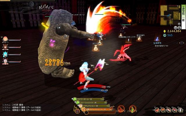 新作人気オンラインゲーム『 鬼斬:おにぎり 』