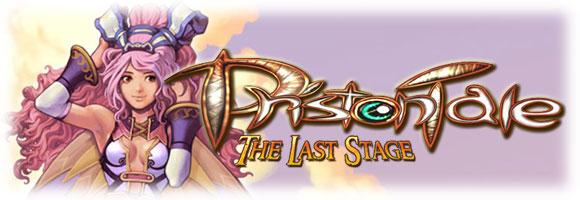 オンラインゲームMMORPG『プリストンテール』