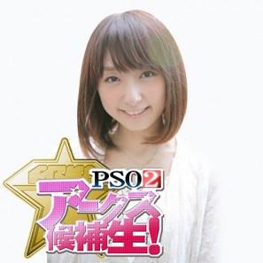 『ファンタシースターオンライン2:PSO2』 ニコニコ生放送「アークス候補生!」