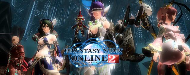 ファンタジーオンラインゲーム『ファンタシースターオンライン2:PSO2』