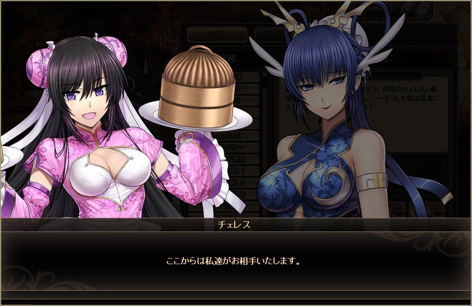 『燐光のレムリア』湯けむる温泉でリフレッシュ!イベント「泉龍峡」を開催!