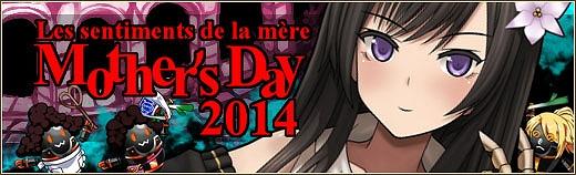 ブラウザオンラインゲーム『燐光のレムリア』母の日を楽しもう!「Les sentiments de la mere」スタート!