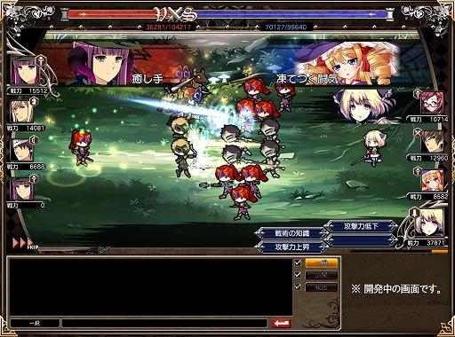 ブラウザ型ファンタジーRPG『剣戟のソティラス』 基本プレイ無料で登場