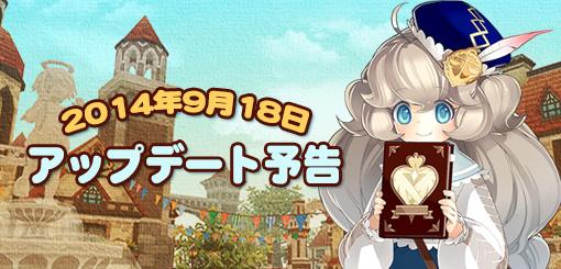 新作PCオンラインゲーム『タルタロス:リバース』次回アップデート最新情報公開!