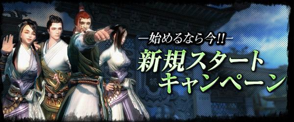 注目のオンラインゲーム『ヴァニティー オブ ヴァニティーズ』新規スタートキャンペーン開催!