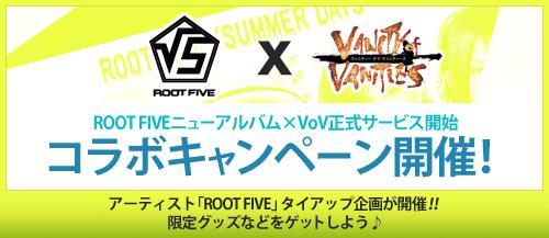 注目の新作PCオンラインゲーム『ヴァニティー オブ ヴァニティーズ』 「ROOT FIVE」メンバーの作成したキャラクターメイキングデータ公開!