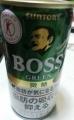 ボス(2)