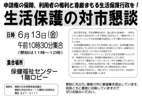 seiho140613.jpg