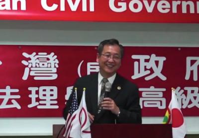 台湾民政府講演