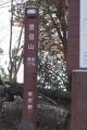 陣馬山04261