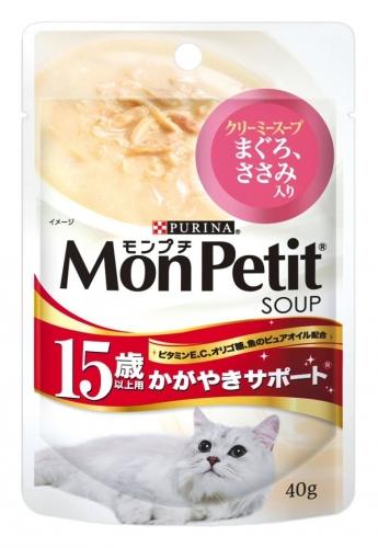 クリーミースープ