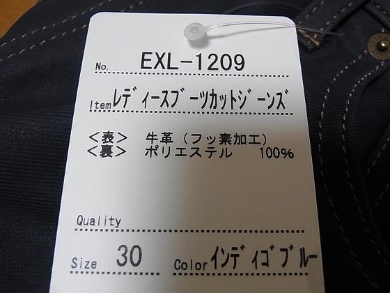 R0017539.jpg