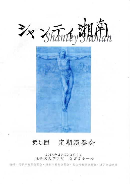 シャンティ湘南001A