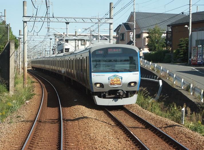 2007OCT小田急相鉄 053 (2)A