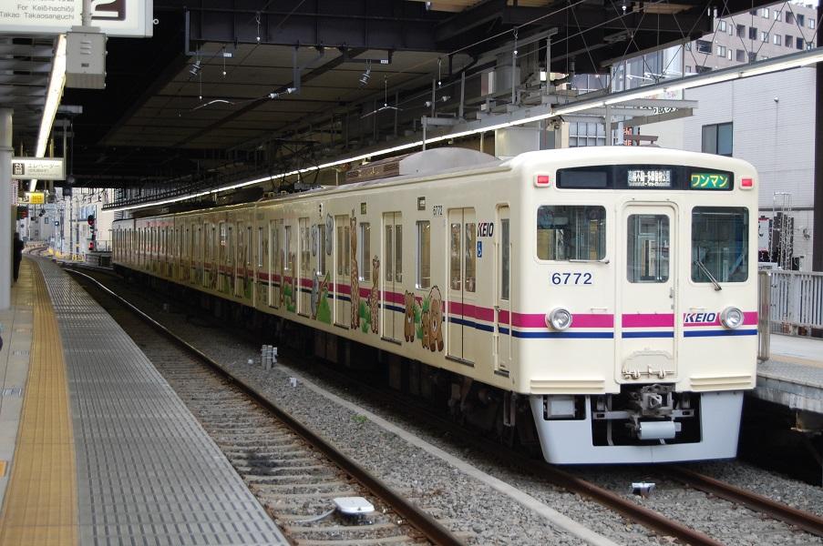 20100111高尾山 002A