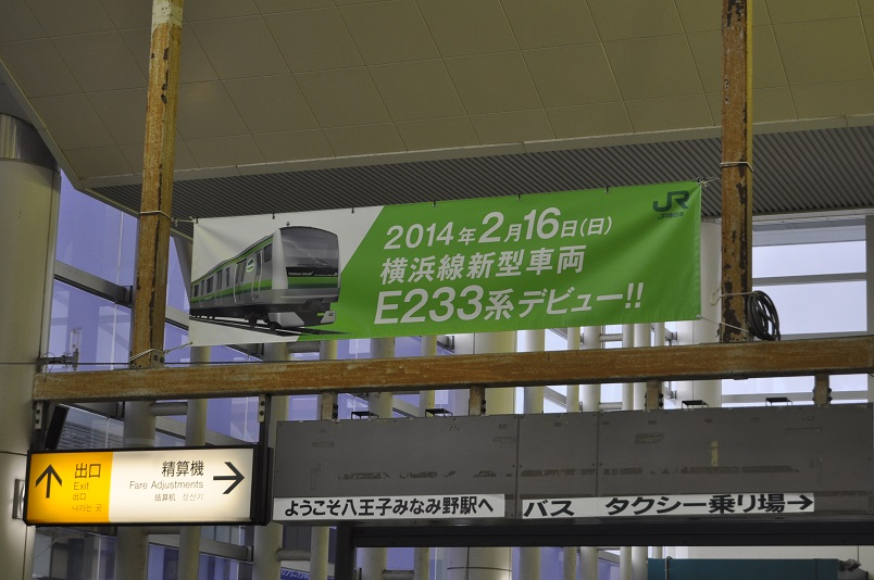 DSC_0043A.jpg