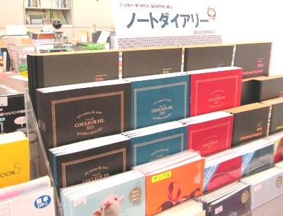 手帳201509 (7)