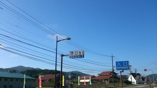 20140907_05.jpg