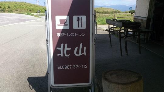 20140926_32.jpg