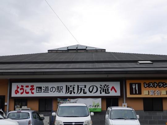 20140927_241.jpg