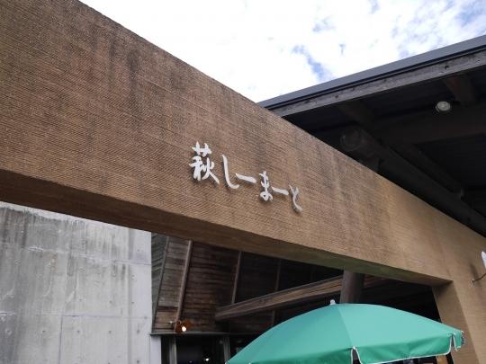 20141011_35.jpg