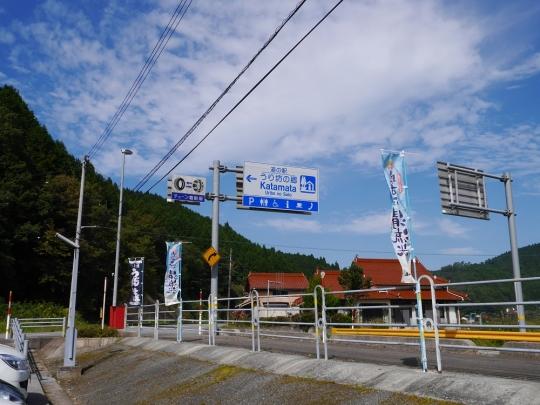 20141011_42.jpg