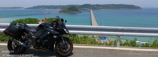 Top_Tsunoshima_Ninja1000.jpg