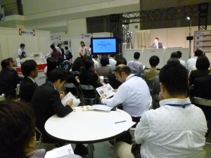 髙瀬物産名古屋3