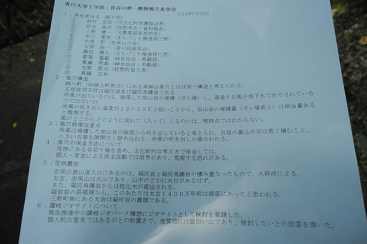 huketu-02.jpg