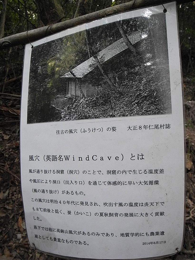 huketu-06.jpg