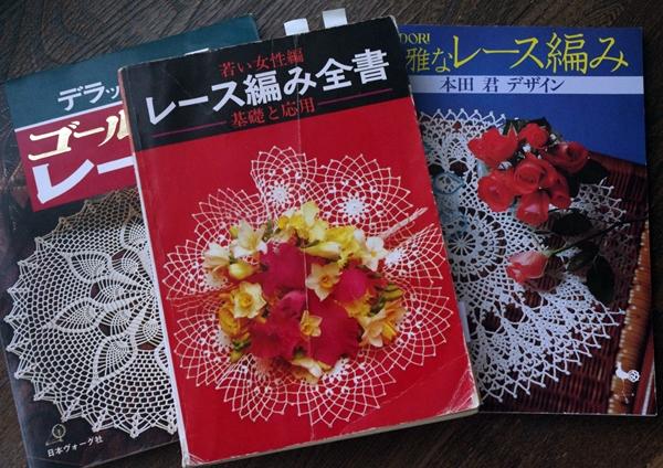 book_syowa1.jpg