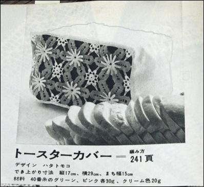 book_syowa7.jpg