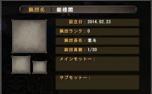 2014022301.jpg