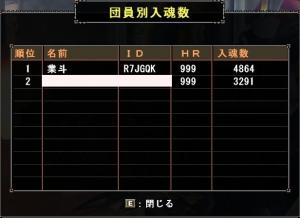 2014030802.jpg