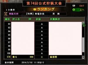 2014031304.jpg