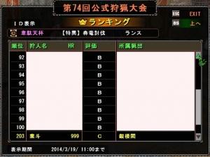 2014031305.jpg