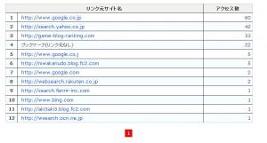 2014032002.jpg
