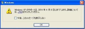 2014032301.jpg